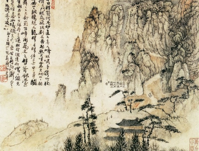 Yuan Ji. Chinese artists of the Middle Ages (原济 - 黄山八胜图)