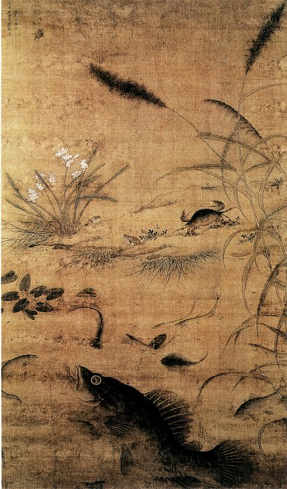 Liu Jie. Chinese artists of the Middle Ages (刘节 - 鱼蟹图)