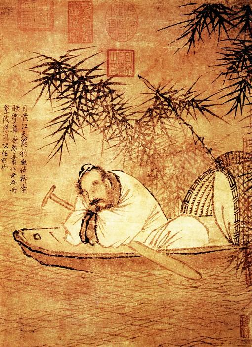 Ma Yuan. Китайские художники средних веков (马远 - 秋江渔隐图)