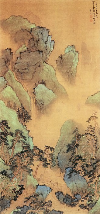 Zhang. Chinese artists of the Middle Ages (张宏 - 青绿山水图)