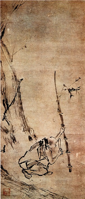 Liang Kai. Chinese artists of the Middle Ages (梁楷 - 六祖斫竹图)