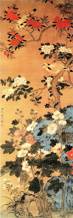 Yu Yuan. Chinese artists of the Middle Ages (虞沅 - 榴葵双鹂图)