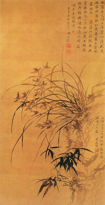 Jiang Tingxi. Chinese artists of the Middle Ages (蒋廷锡 - 兰竹图)