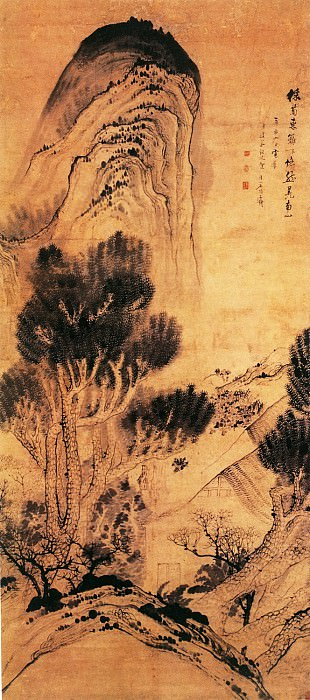 Yuan Ji. Chinese artists of the Middle Ages (原济 - 采菊图)