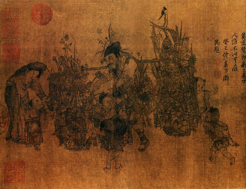 Li Song. Chinese artists of the Middle Ages (李嵩 - 货郎图)
