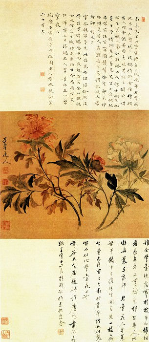 Gao Fenghan. Chinese artists of the Middle Ages (高凤翰 - 牡丹图)