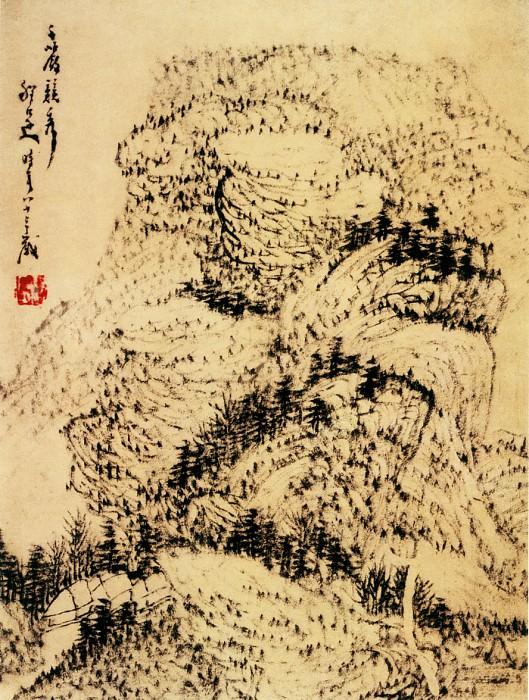 Cheng Sui. Китайские художники средних веков (程邃 - 千岩竞秀图)