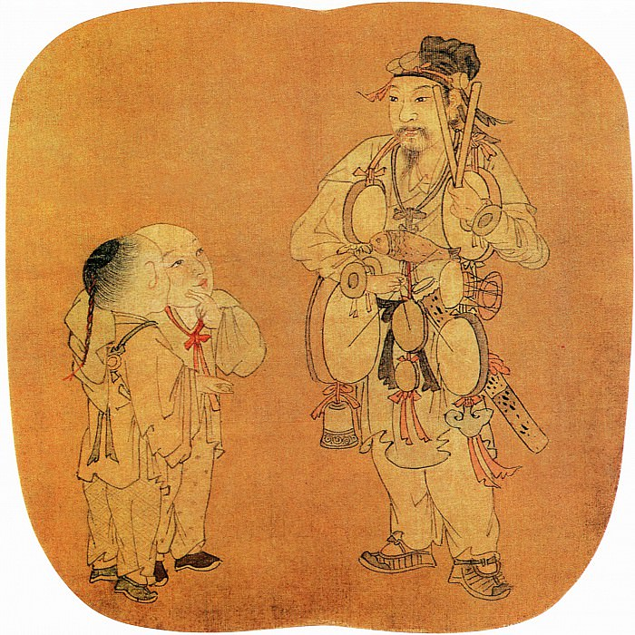 Su Hanchen. Chinese artists of the Middle Ages (苏汉臣 - 杂技戏孩图)