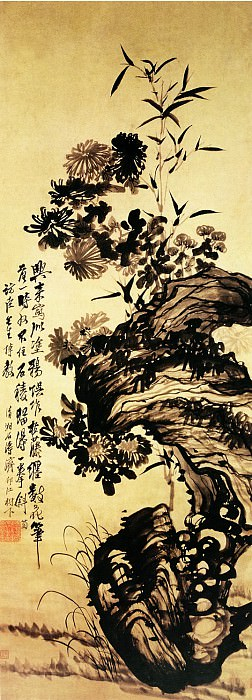 Yuan Ji. Chinese artists of the Middle Ages (原济 - 竹石菊图)