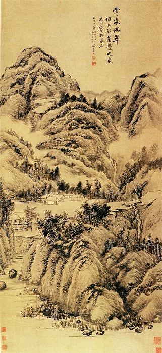 Su Liupeng. Chinese artists of the Middle Ages (苏六朋 - 东山报捷图)