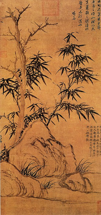 Zhao Meng Jia. Chinese artists of the Middle Ages (赵孟颊 - 窠木竹石图)