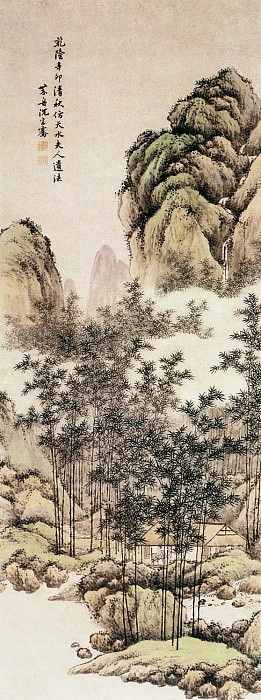 Fang Cong. Chinese artists of the Middle Ages (方琮 - 溪桥深翠图)