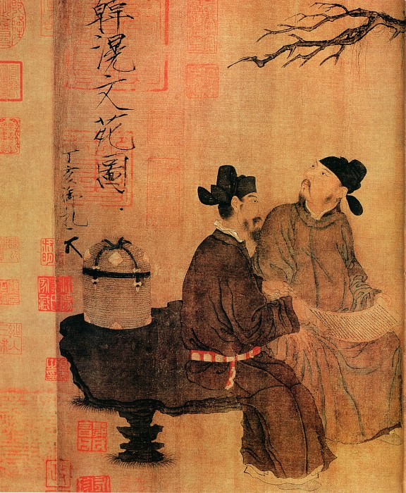Zhou Wen Ju. Chinese artists of the Middle Ages (周文矩 - 文苑图)