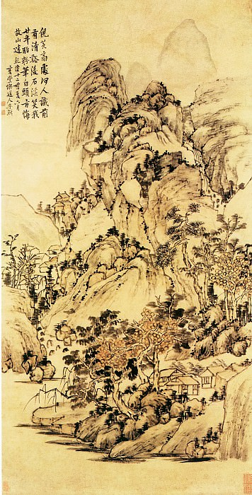 Li Xian. Chinese artists of the Middle Ages (李鲜 - 故园图)