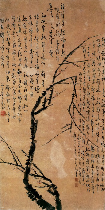 Gao Xiang. Chinese artists of the Middle Ages (高翔 - 梅花图)