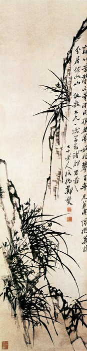 Zheng Yan. Chinese artists of the Middle Ages (郑燮 - 兰竹芳馨图)