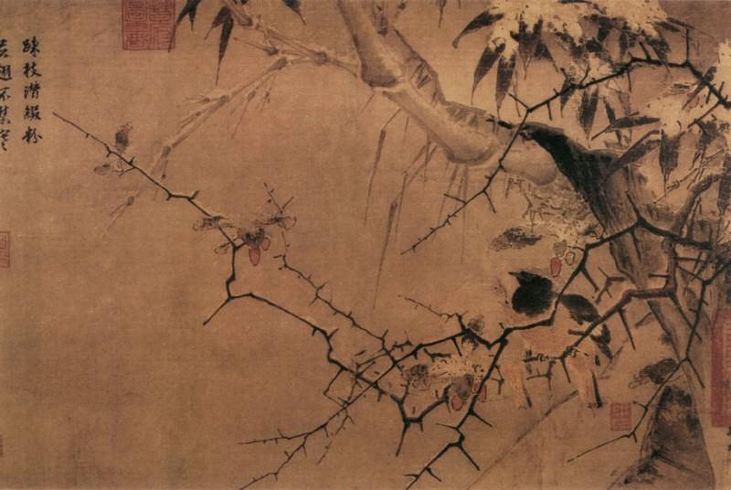Ma Lin. Китайские художники средних веков (马麟 - 暮雪寒禽图)