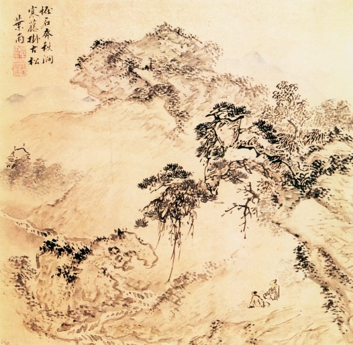 Ye Yu. Chinese artists of the Middle Ages (叶雨 - 山水图)
