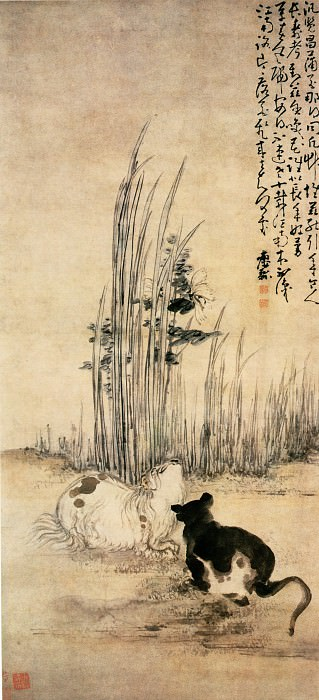 Huang Shen. Chinese artists of the Middle Ages (黄慎 - 双猫图)