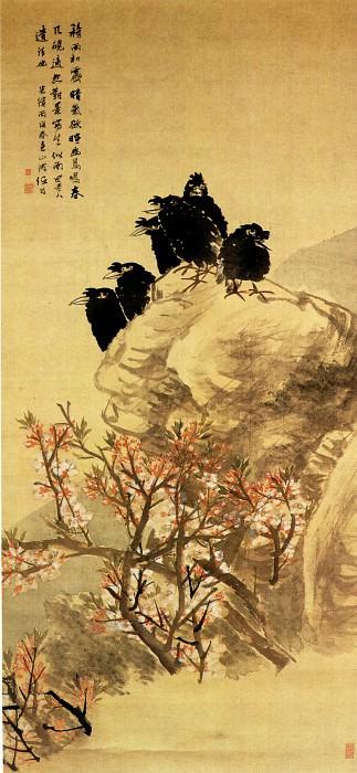 Ren Yi. Китайские художники средних веков (任颐 - 幽鸟鸣春图)
