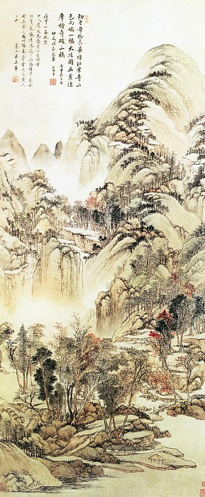Wang Yun. Chinese artists of the Middle Ages (王晕 - 虞山枫林图)