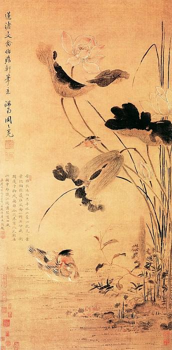 Zhou Zhi Mian. Chinese artists of the Middle Ages (周之冕 - 莲渚文禽图)
