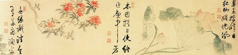 Shen Shi. Chinese artists of the Middle Ages (沈仕 - 花卉图(部分))