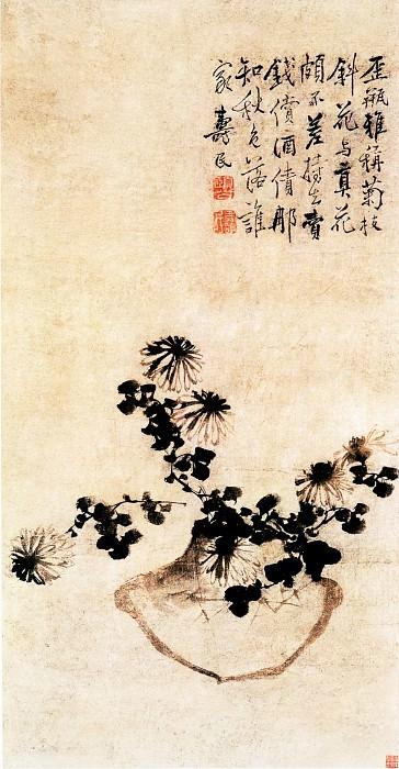 Bian Shou Min. Китайские художники средних веков (边寿民 - 歪瓶依菊图)