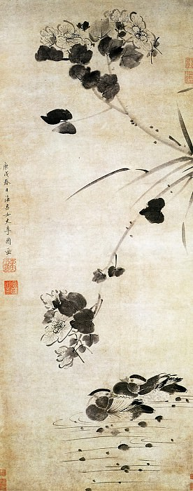 Li Yin. Chinese artists of the Middle Ages (李因 - 芙蓉鸳鸯图)