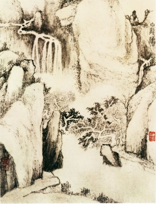Dai Benxiao. Chinese artists of the Middle Ages (戴本孝 - 黄山图(之一二))