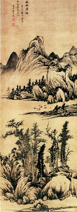 Yang Zhangcong. Chinese artists of the Middle Ages (杨丈骢 - 秋林远岫图)