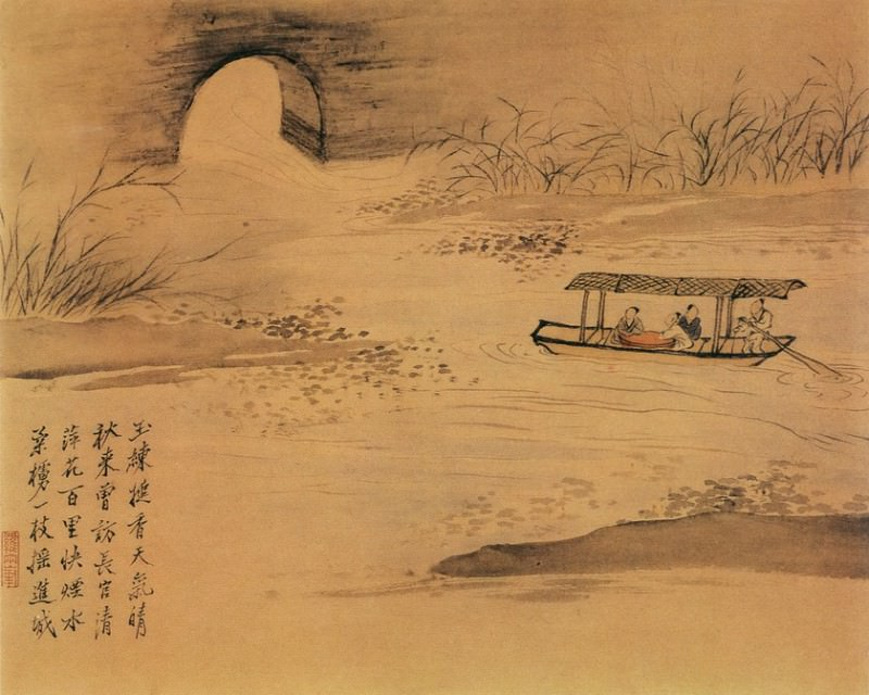 Luo Pin. Chinese artists of the Middle Ages (罗聘 - 剑阁图)