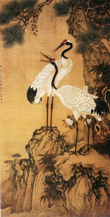 Shen Quan. Китайские художники средних веков (沈铨 - 松鹤图)