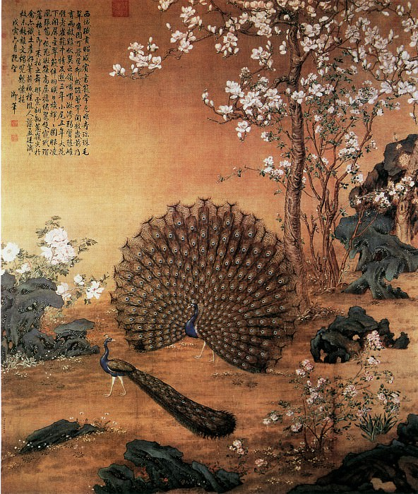 Lang Shining. Chinese artists of the Middle Ages (朗世宁 - 孔雀开屏图)