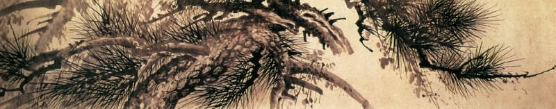 Dai Jin. Китайские художники средних веков (戴进 - 墨松图)