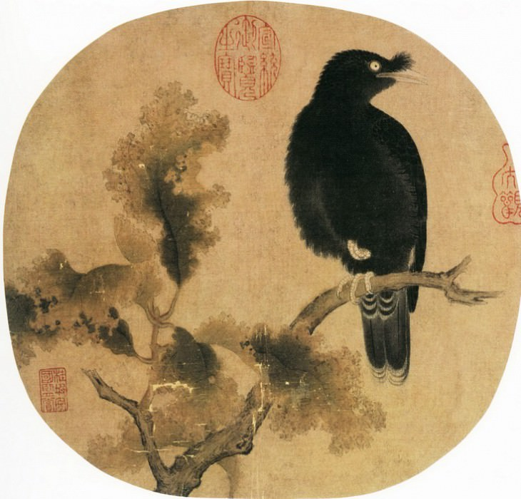 Unknown. Chinese artists of the Middle Ages (佚名 - 枯树鸥鹆图)
