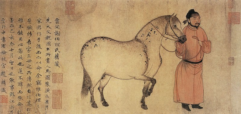 Zhao Lin. Chinese artists of the Middle Ages (赵麟 - 人马图)