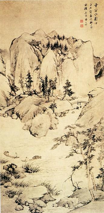 Cha Shibiao. Китайские художники средних веков (查士标 - 云容水影图)