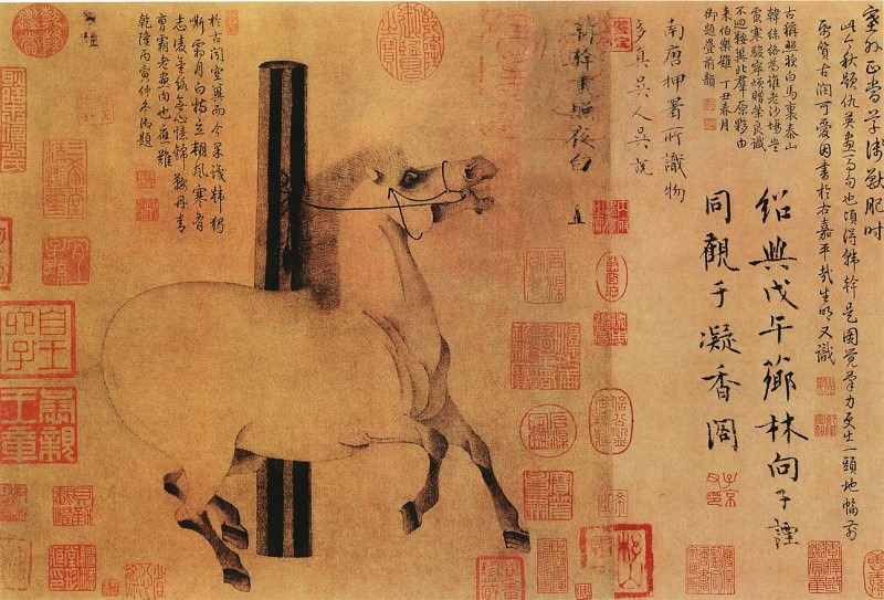 Han Wo. Chinese artists of the Middle Ages (韩斡 - 照夜白图)