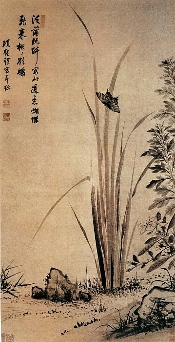 Xiang Sheng Mo. Chinese artists of the Middle Ages (项圣谟 - 蒲蝶图)