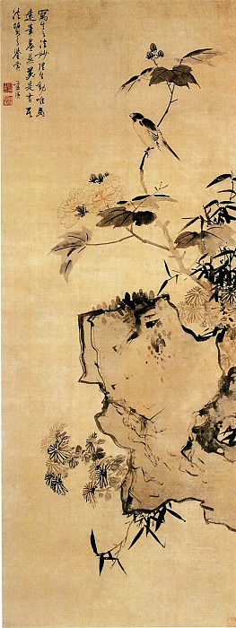 Lan Ying. Chinese artists of the Middle Ages (蓝瑛 - 拒霜秋鸟图)