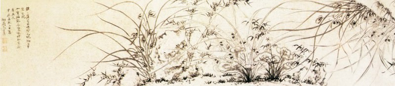 Chen Jiru. Chinese artists of the Middle Ages (陈继儒 - 近水桃花图)