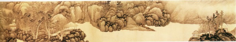 Gong Xian. Китайские художники средних веков (龚贤 - 溪山无尽图)