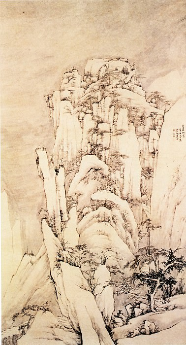 Hongin. Chinese artists of the Middle Ages (弘仁 - 西岩松雪图)