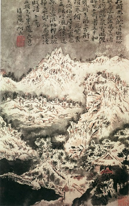 Yuan Ji. Chinese artists of the Middle Ages (原济 - 雪景山水图)