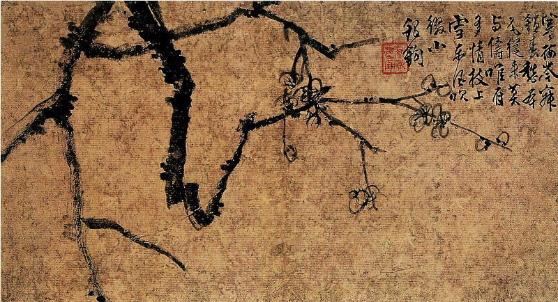 Li Fangying. Chinese artists of the Middle Ages (李方膺 - 墨梅图(之一、二))