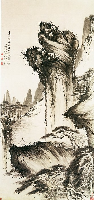 Mei Qing. Chinese artists of the Middle Ages (梅清 - 高山流水图)