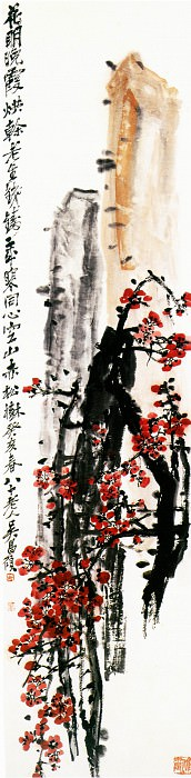 Wu Changshuo. Chinese artists of the Middle Ages (吴昌硕 - 红梅图)