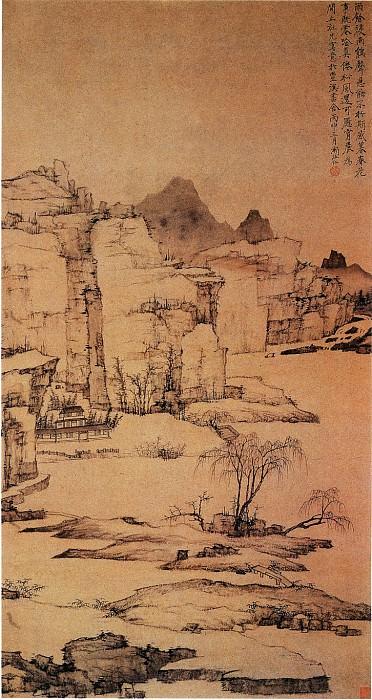 Hongin. Китайские художники средних веков (弘仁 - 雨余柳色图)
