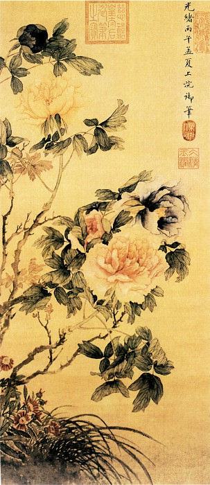 Ci Xi. Chinese artists of the Middle Ages (慈禧 - 花卉图)